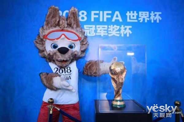 定制机有望 vivo成FIFA世界杯顶级赞助商